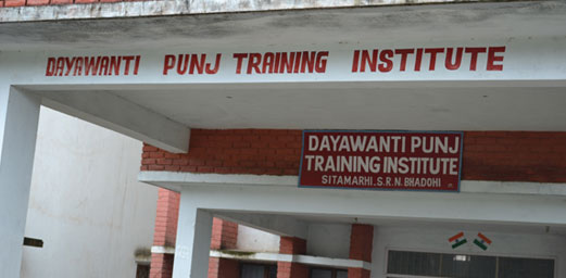 Education- DPTI Banner1